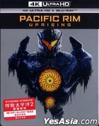 Pacific Rim Uprising (2018) (4K Ultra HD + Blu-ray) (Steelbook) (Hong Kong Version)