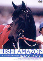 Hishi Amazon (Japan Version)