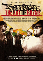 FREESTYLE:THE ART OF RHYME (Japan Version)