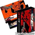 Black Blood Brothers (DVD) (1-4) (Taiwan Version)