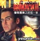 Darkman III Die Darkman Die