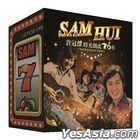 Sam Hui SACD Box Collection 1 (7 SACD + Poster)