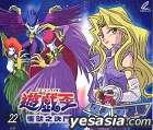 YU-GI-OH Duel Monsters TURN (Vol.22) (Taiwan Version)
