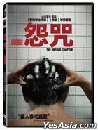 The Grudge (2020) (DVD) (Taiwan Version)