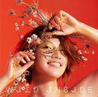 WILD INSIDE  (Normal Edition) (Japan Version)