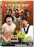 Flurry Counterpart (DVD) (Korea Version)