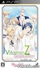 胸キュン乙女コレクションVol.7 VitaminZ Graduation (日本版)
