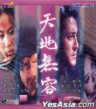 Life (2000) (VCD) (Hong Kong Version)