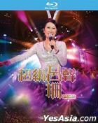 Rosanne Lui Live Concert 2011 Karaoke (Blu-ray + 2CD)