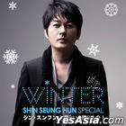 Shin Seung Hun Winter Special Mini Album - Ai toiu Okurimono (CD Only) (Korea Version)