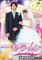 Pretty Soldier Sailor moon: Special Act (Japan Version)