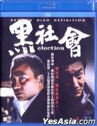 Election (2005) (Blu-ray) (Single Disc Edition) (Hong Kong Version)
