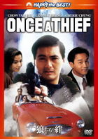 Once A Thief (DVD) (Digitally Remastered Edition) (Japan Version)