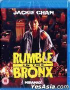 Rumble In The Bronx (1995) (Blu-ray) (UK Version)