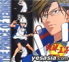 The Prince Of Tennis Vol.13 (Taiwan Version)