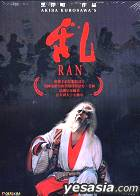 Ran (1985) (DVD) (Hong Kong Version)