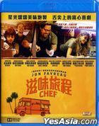 Chef (2014) (Blu-ray) (Hong Kong Version)