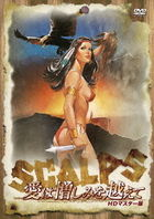 Scalps  (DVD) (HD Master Edition) (Japan Version)