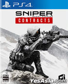 Sniper Ghost Warrior Contracts (Japan Version)