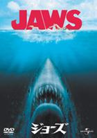 Jaws (Japan Version)