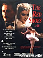 The Red Shoes (DVD) (Hong Kong Version)