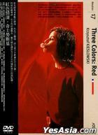 Three Colors: Red (DVD) (Taiwan Version)