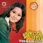 Yan Yu Xie Yang (Singapore Version)