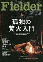 fui ruda  54 54 FIELDER 54 54 sakura mutsuku 47 kodoku no takibi niyuumon