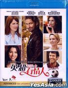 Playing for Keeps (2012) (Blu-ray) (Hong Kong Version)