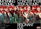モーニング娘。コンサートツアー2008 秋  - リゾナントLIVE - (日本版)