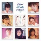 My Kore! Lite Series Saito Yuki (Japan Version)