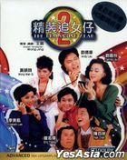 The Romancing Star 2 (1988) (Blu-ray) (Remastered Edition) (Hong Kong Version)