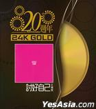 Fulfilling Myself (20th Anniversary 24K Gold) (Limited Edition)