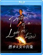 燃ゆる女の肖像 スタンダード・エディション (Blu-ray)