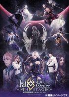 Fate / Grand Order THE STAGE Kani Jikan Shinden Solomon (Blu-ray) (Japan Version)