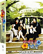 Coffee Prince (AKA: The 1st Shop Of Coffee Prince) (DVD) (End) (Multi-audio) (MBC TV Drama) (Taiwan Version)