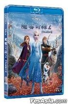Frozen II (2019) (Blu-ray) (Hong Kong Version)