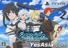 Is It Wrong to Try to Pick Up Girls in a Dungeon? Infinito Combate (First Press Limited Edition) (Japan Version)