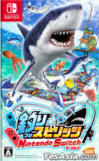 Fishing Spirits Nintendo Switch Version (日本版)