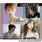 GARNET CROW BEST (Japan Version)