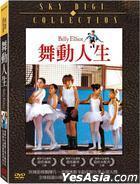 Billy Elliot (DVD) (Taiwan Version)