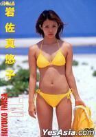Mayuko Iwasa - M.I.4 (Japan Version)