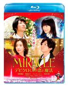 Miracle: Devil Claus' Love and Magic (Blu-ray) (Normal Edition)(Japan Version)