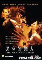 The Man Who Cried (DVD) (Panorama Version) (Hong Kong Version)