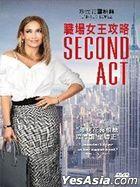 Second Act (2018) (DVD) (Hong Kong Version)
