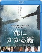 HAEMOO (Japan Version)