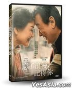 Romang (2019) (DVD) (Taiwan Version)