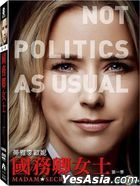 Madam Secretary (DVD) (The Complete First Season) (Taiwan Version)