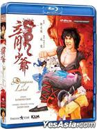 龍少爺 (1982) (Blu-ray) (香港版)