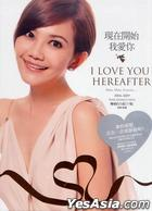 I Love You Hereafter - 2004-2009 Fish Leong's Hits (2CD+DVD)